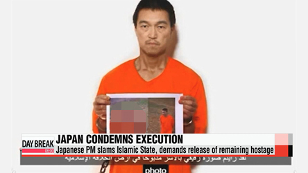 Japanese PM slams IS miitants for execution, demands release of remaining hostage