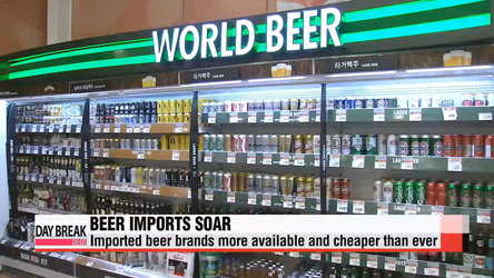 Imported beers tighten grip on Korean market