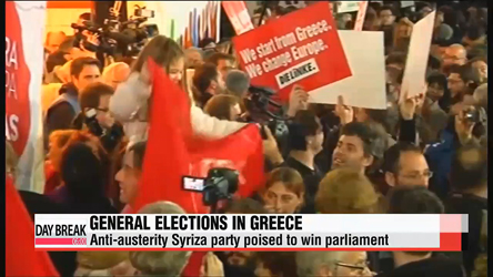 Anti-austerity Syriza party poised to win Greek general elections: polls