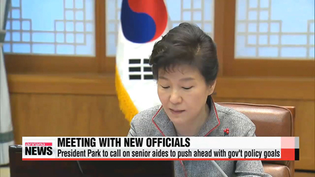 President Park to call on senior aides to push ahead with gov't policy goals