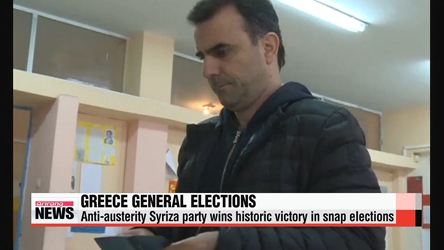 Anti-austerity Syriza party win historic victory in Sunday's snap elections
