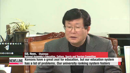 Education committee chairman addresses problems within Korea's education system