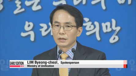 S. Korea rules out N. Korea's preconditons for talks