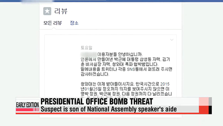 Suspect in presidential office bomb threat case is son of Assembly speaker's aide