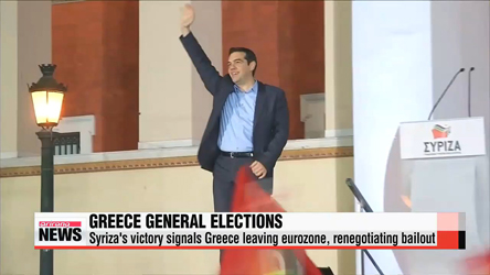 Greece's Syriza party forms coalition with Independent Greeks