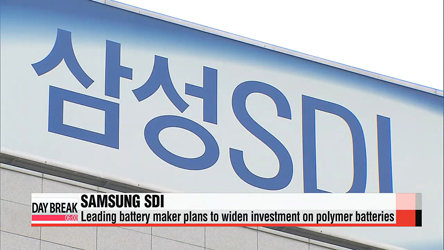 Samsung SDI plans to widen investment on polymer batteries this year