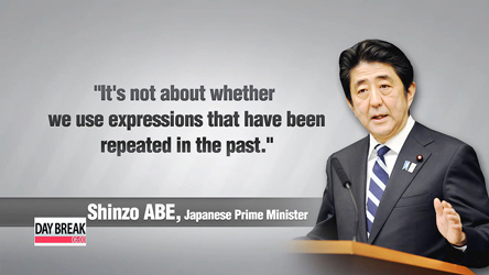 Japanese PM hints August's Abe Statement may not include phrases of apology over Japan's wartime conducts