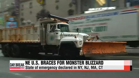 State of emergency declared in Northeastern U.S. ahead of monster blizzard