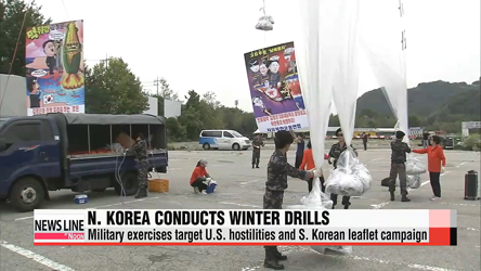 N. Korea conducts military drills to counter U.S. hostilities