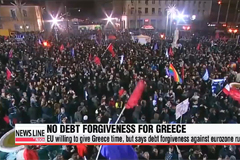 EU presses Greece to fulfill its debt commitments