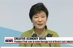 Presiden Park vows to make Gwangju hub of Korea's auto industries