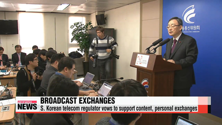 Seoul seeking to establish broadcast exchange channel with Pyongyang