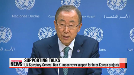 UN Secretary-General Ban Ki-moon vows support for inter-Korean talks