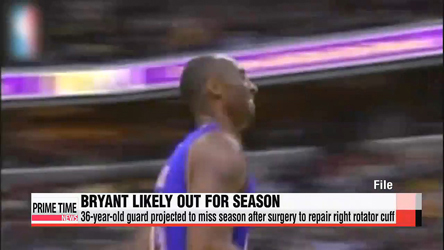 Kobe Bryant to have surgery on right shoulder, likely out for season