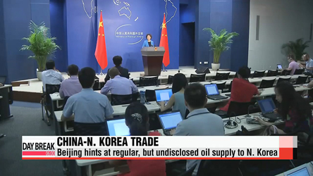 Beijing hints at regular, but undisclosed oil supply to N. Korea