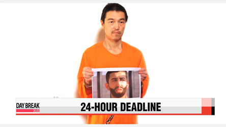 New Islamic State tape states Japanese hostage, Jordanian pilot have 24 hours to live