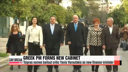 New Greek PM Tsipras forms his Cabinet
