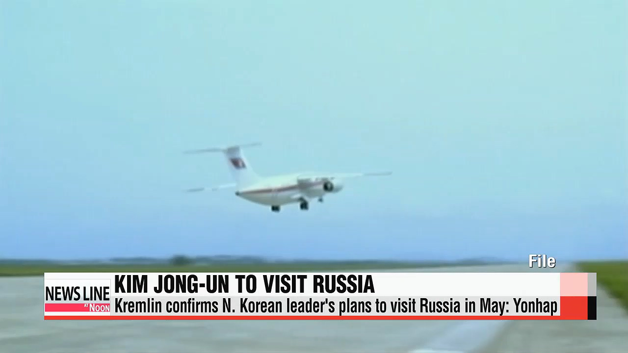 Kremlin confirms Kim Jong-un's plans to visit Moscow in May: Yonhap