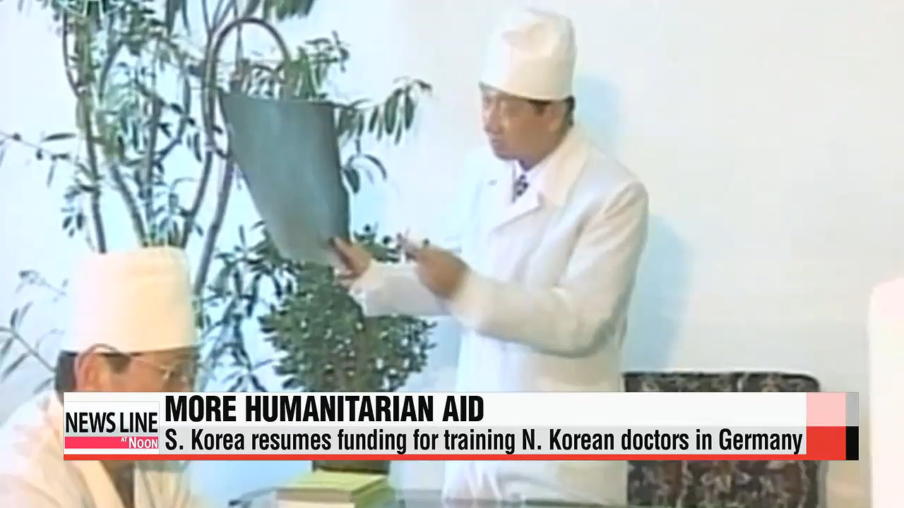 S. Korea resumes aid for training N. Korean doctors in Germany
