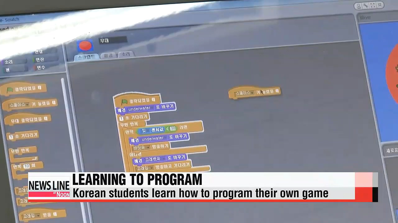 Korean government to increase number of schools that teach programming