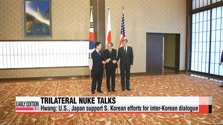 U.S., Japan express support for S. Korea's efforts for inter-Korean dialogue