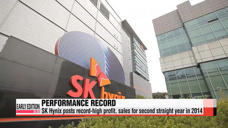SK Hynix posts record-high profit, sales for second straight year in 2014