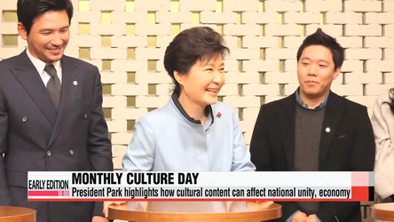 President Park highlights how cultural content can affect national unity, economy