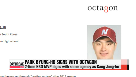 Park Byung-ho signs with Octagon
