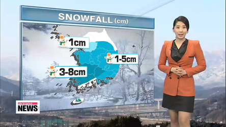 Rain and snow in the south, cloudy skies upper parts