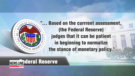 U.S. Federal Reserve to remain 'patient' in determining rate hike