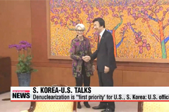 Denuclearization is 'first priority' for U.S., S. Korea: U.S. official