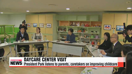 President Park listens to parents, caretakers on improving childcare