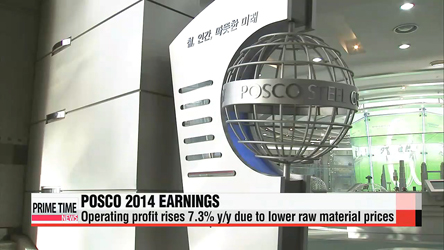 Posco, Naver earnings reports