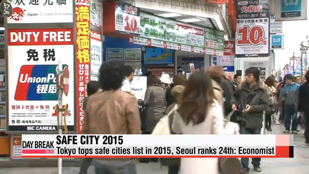 Tokyo tops safe cities list in 2015, Seoul ranks 24th