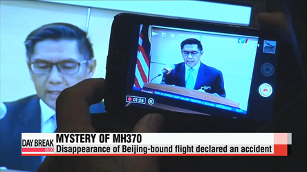 MH370 disappearance declared an accident