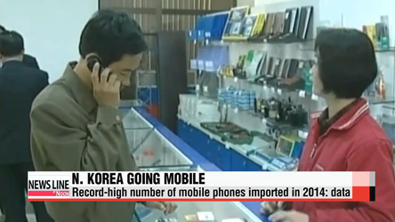 N. Korea imports record-high number of mobile phones from China in 2014: data