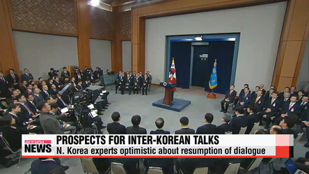 Experts weigh in on prospects for inter-Korean talks in coming months