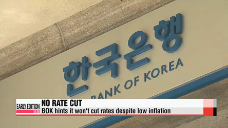 BOK sees risks in rate hike to boost inflation