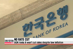 BOK sees risks in rate hike aimed at boosting inflation