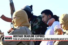 Jordan demands safety of pilot as IS hostage deadline expires