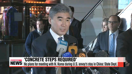 N. Korea should be ready for productive talks: State Dept.