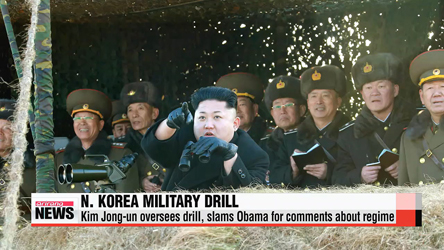 N. Korean leader oversees military drill, slams Obama for comments about regime