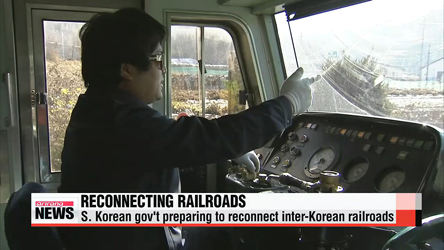 S. Korean gov't starting preparations to reconnect inter-Korean railroads