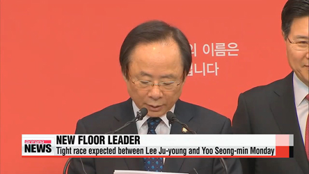 Ruling Saenuri Party to pick new floor leader Monday