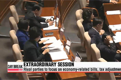Rival parties to focus on economy-related bills, tax adjustments at extraordinary session
