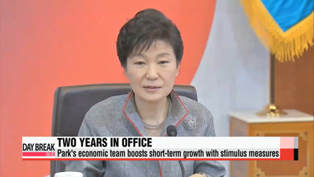 President Park enters 3rd year in office: economic outlook