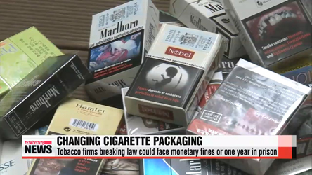 Parliamentary health committee passes law revision for cigarette packaging