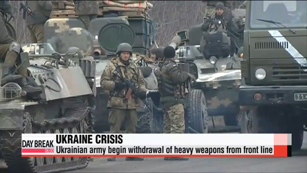 Ukrainian army begin withdrawal of heavy weapons from front line