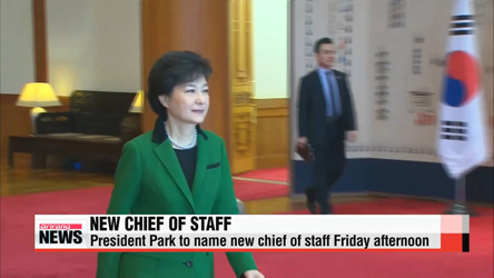 President Park to name new chief of staff Friday afternoon