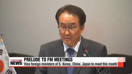 S. Korea, China, Japan to hold high-level talks ahead of foreign ministers' meeting